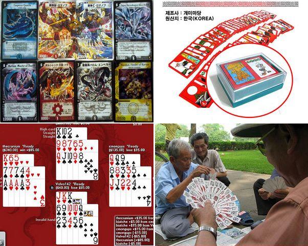 亚洲纸牌游戏