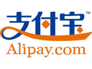 alipay-支付宝赌场