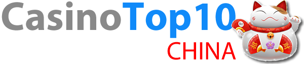 CasinoTop10China.com